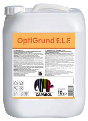 Купить Caparol Optigrund в Краснодаре