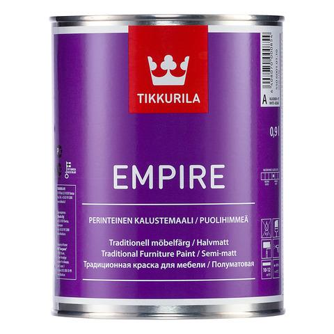 Купить Tikkurila Empire в Краснодаре