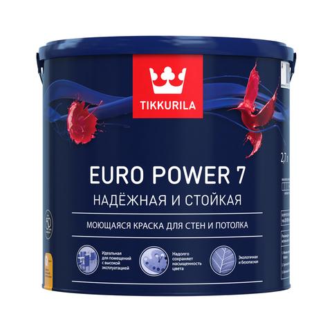 Купить Tikkurila Euro Power 7 в Краснодаре