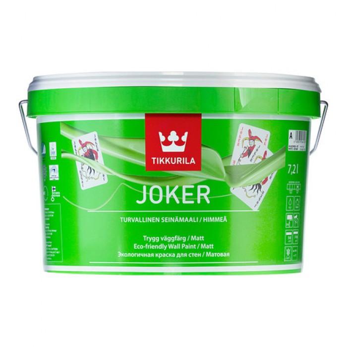 Купить Tikkurila Joker в Краснодаре