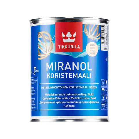Купить Tikkurila Miranol - Миранол в Краснодаре