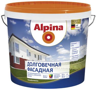 Купить Alpina Долговечная фасадная в Краснодаре