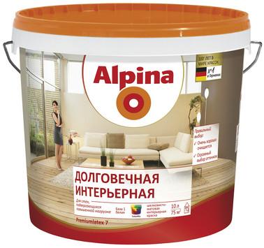 Купить Alpina Долговечная интерьерная в Краснодаре