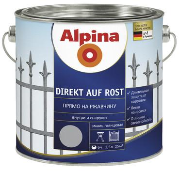 Купить Alpina Direkt auf Rost в Краснодаре