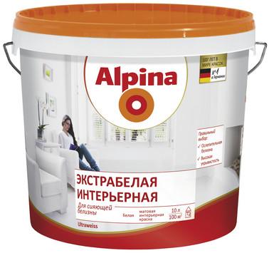 Купить Alpina Экстрабелая интерьерная в Краснодаре