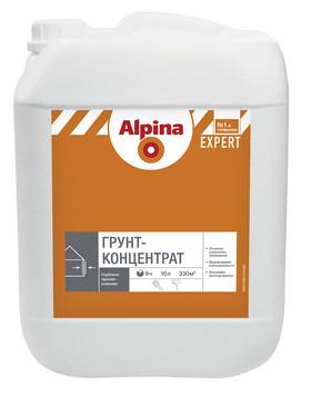 Купить Alpina EXPERT Грунт-Концентрат в Краснодаре