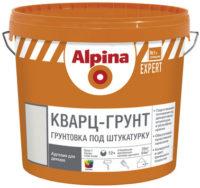 Alpina EXPERT Кварц-Грунт