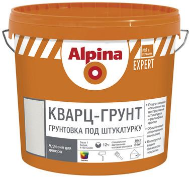 Купить Alpina EXPERT Кварц-Грунт в Краснодаре