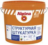 Alpina EXPERT Структурная штукатурка K 15