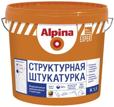 Купить Alpina EXPERT Структурная штукатурка K 15 в Краснодаре