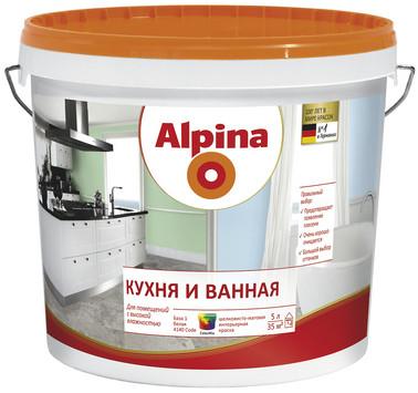 Купить Alpina Кухня и Ванная в Краснодаре