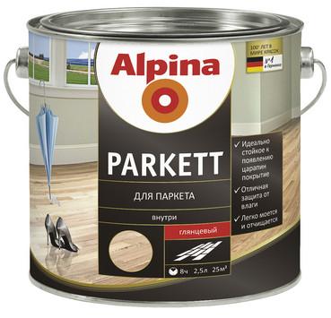 Купить Alpina Parkett в Краснодаре