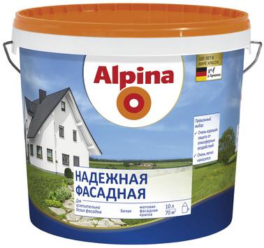 Купить Alpina Надежная фасадная в Краснодаре