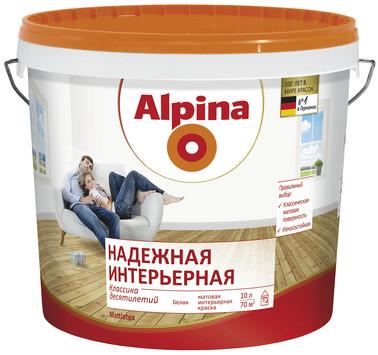 Купить Alpina Надежная интерьерная в Краснодаре