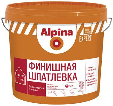 Купить Alpina EXPERT Финишная шпатлевка в Краснодаре