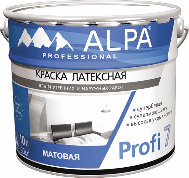 Купить Alpa Profi 7 в Краснодаре