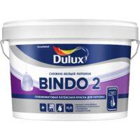 Dulux Bindo 2 — Дулюкс Биндо 2