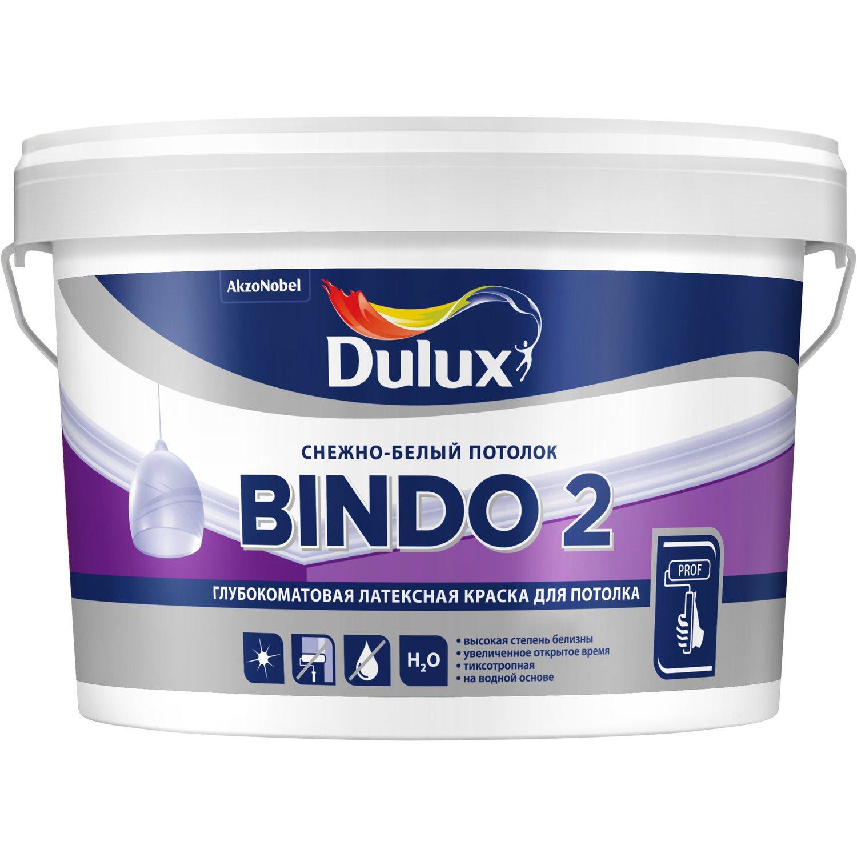 Купить Bindo 2 в Краснодаре