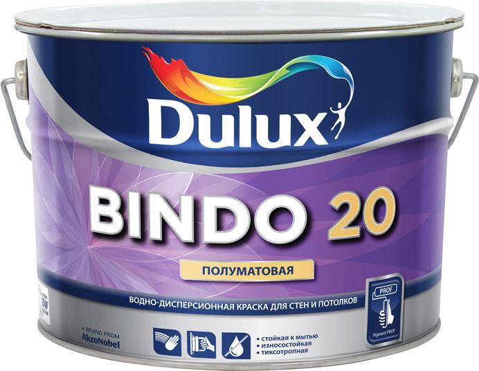 Купить Bindo 20 в Краснодаре
