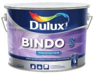 Dulux Bindo 3 — Дулюкс Биндо 3