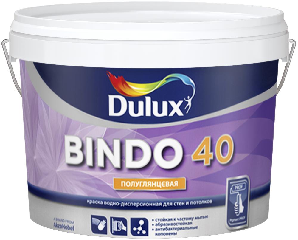 Купить Bindo 40 в Краснодаре