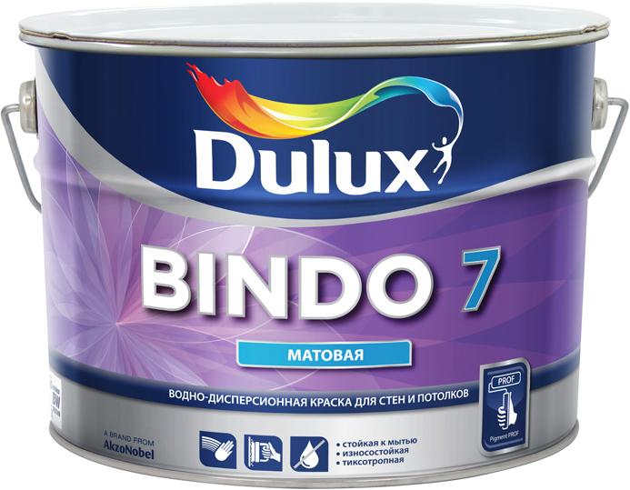 Купить Bindo 7 в Краснодаре