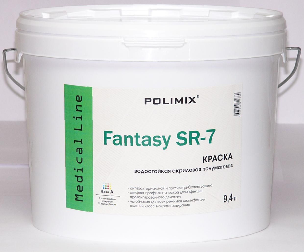 Купить Polimix Fantasy SR-7 и SR-8 в Краснодаре