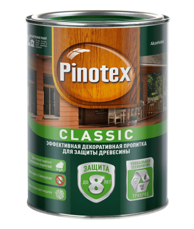 Купить Pinotex Classic в Краснодаре