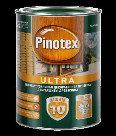 Купить Pinotex Ultra в Краснодаре